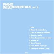 Piano instrumentals vol.2