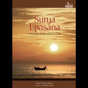 Surya Upasana