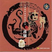 Best Collection of Chinese Traditional Music: Guqin