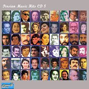 Persian Music Hits CD 8