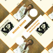 Geechee Recollections / Sweet Earth Flying