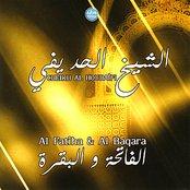 Al Fatiha & Al Baqara