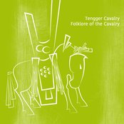 Folklore of the Cavalry