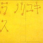 槇原敬之BOX 1997~1999