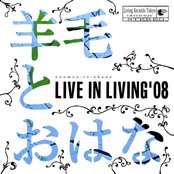 LIVE IN LIVING '08