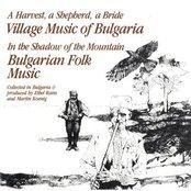 Village Music of Bulgaria