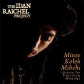 Minee Koleh Mibehi (Refrain Thy Voice From Weeping)