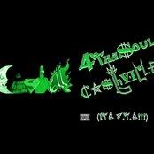 4ThaSouL, Inc!*© (It'z F.T.$!!!)
