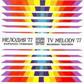 TV Melody'77