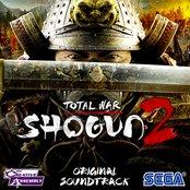 Shogun II: Total War