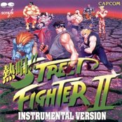 Street Fighter II: Instrumental