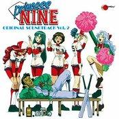 Princess Nine OST 2