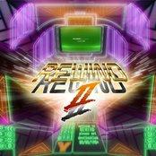 Buffet Libre Rewind 2