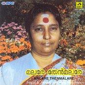 Malare Thenmalare (Mal. Film Songs)