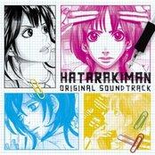Hatarakiman Original Soundtrack