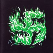 Геенно-Огненное