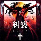 Hellsing Original Soundtrack: Raid