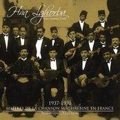 Platinum Hna Lghorba Les Plus Grandes Chansons Magrébines
