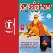 Mul Kharidi Lala (vol. 6)