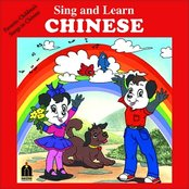 Sing and Learn Chinese