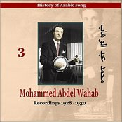Mohamed Abdel Wahab Vol. 3 / History of Arabic song [Recordings 1928 - 1930]