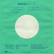 Bakazu 1