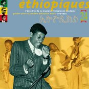 Ethiopiques, Vol. 24: Golden years of Modern Ethiopian Music (1969-1975)