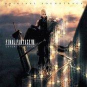 Final Fantasy VII: Advent Children (disc 1)