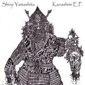 Kanashimi E.P.