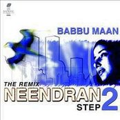 Neendran Step 2 - The Remix