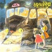 Tonari No Totoro Original Soundtrack