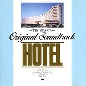 HOTEL –Kaho Shimada Selection I–