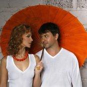 Couple - Оранжевое солнце (2007)