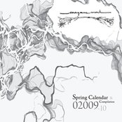 Anonymous Monk Spring Calendar & Compilation 02009-10