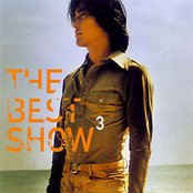 The Best Show 3