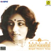 Best Of Arati Mukherjee