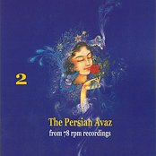 The Old Persian Avaz. Vol. 2
