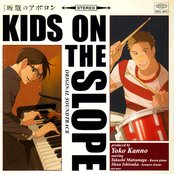 坂道のアポロン KIDS ON THE SLOPE ORIGINAL SOUNDTRACK