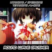 [RWC008] Round Wave Crusher - Erospeed express (Not my best song)