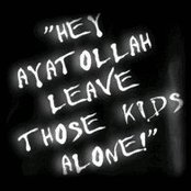 Another Brick In The Wall(Hey Ayatollah Leave Those Kids Alone-Single