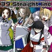 ヲタ Straight line
