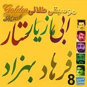 Golden Songs No. 8 - Persian Music