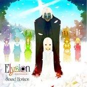 Elysion ~ 楽園幻想物語組曲 ~