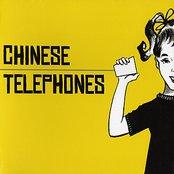 Chinese Telephones