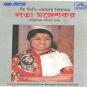 Bengali Modern Song- Lata Mangeshkar