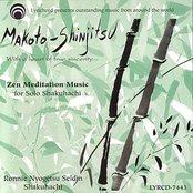 Makoto Shinjitsu, With a Heart of True Sincerity:  Zen Meditation Music for Solo Shakuhachi