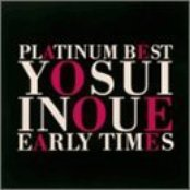 Platinum Best Early Times