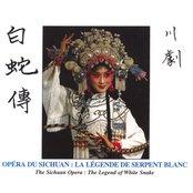 Chine: la légende de serpent blanc