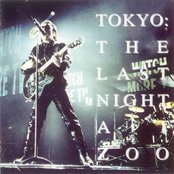 Tokyo: Last Night at the Zoo (disc 2)