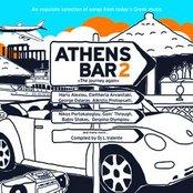 Athens Bar Vol. II